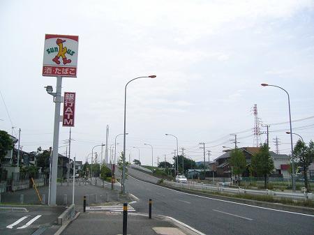 湘南銀河大橋 1