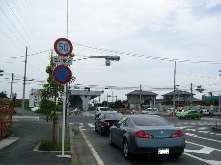 湘南銀河大橋 5