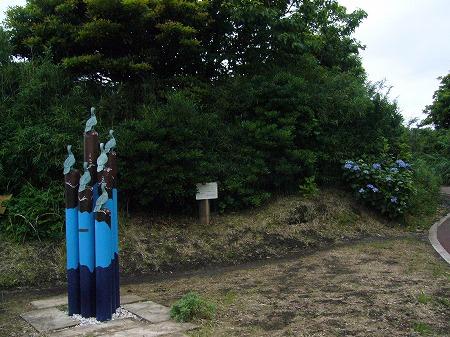 城ヶ島 1