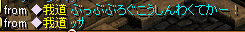 73.png