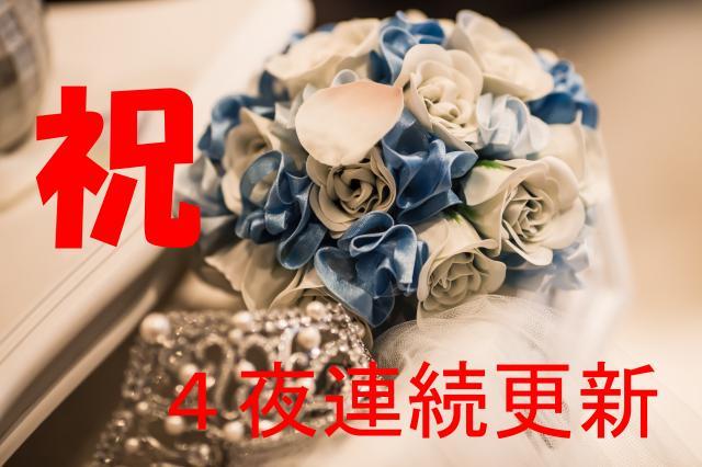 IMG_60・托シ・8_edited-1_convert_20130311001521