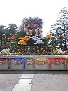 20100403193248