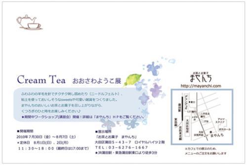 縺翫b縺ヲ・亥ー上し繧、繧コ・雲convert_20100630091051