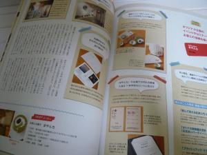 P1050355_convert_20100611091959.jpg