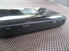 GL09P SIM