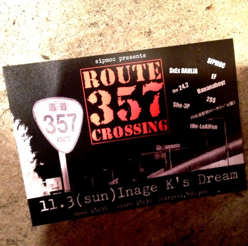 R357C.jpg