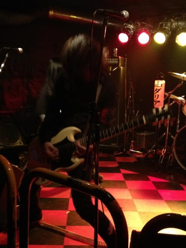 jet guitar