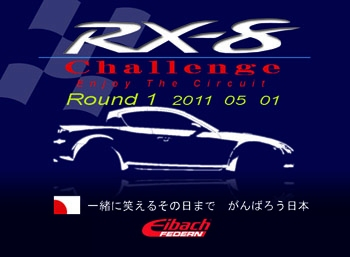 RX-8challenge-.jpg
