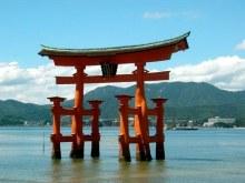 地理のページ-宮島・厳島(いつくしま)神社