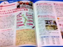 中学受験社会のブログ