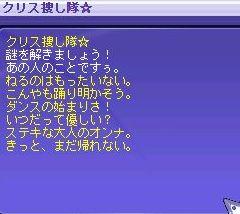 TWCI_2013_1_31_13_0_32.jpg