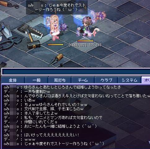 TWCI_2013_2_15_15_16_2.jpg