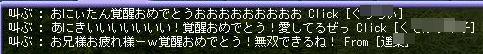 TWCI_2013_2_7_11_52_44.jpg