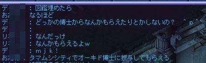 TWCI_2013_3_28_14_25_33.jpg