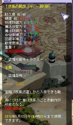 TWCI_2013_4_12_16_33_11.jpg