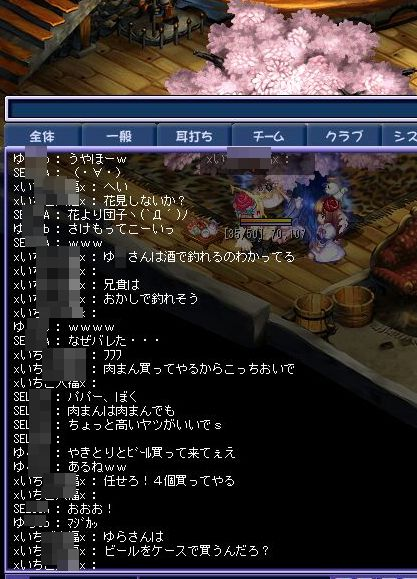 TWCI_2013_4_4_16_59_58.jpg