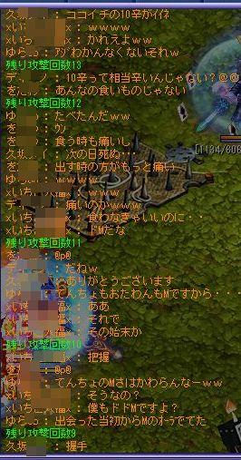 TWCI_2013_4_4_18_7_30.jpg