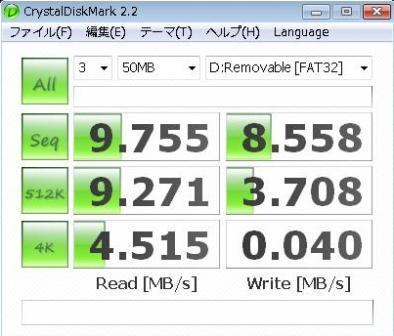 SanDisk Extreme3 30MB200baisoku8Gclass6