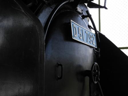 DSCN0076.jpg