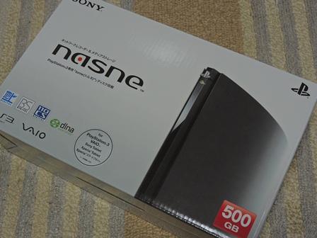 DSCN0272_20121215204532.jpg