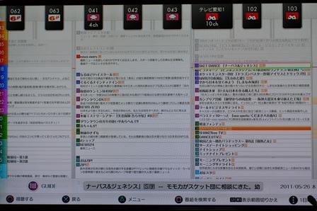 DSC_0339.jpg