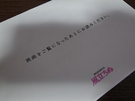 R0010032.jpg