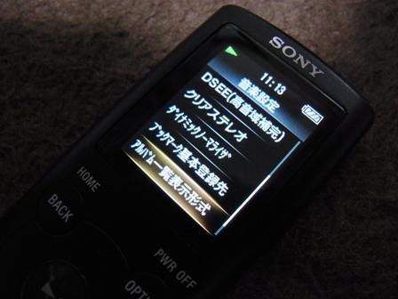 R0010085.jpg