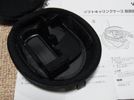 R0010805.jpg