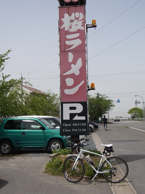 R0010846.jpg