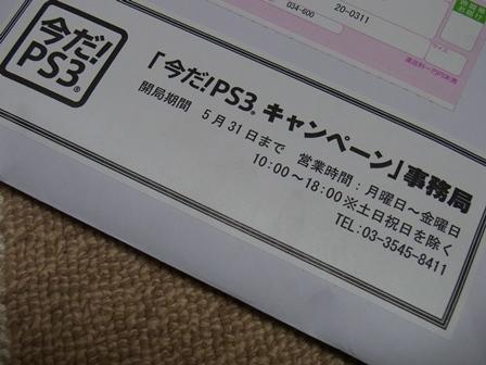 R0010969.jpg