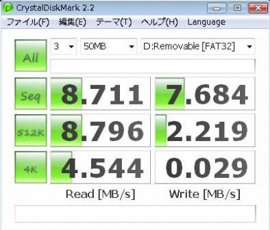 Transend8Gclass6.jpg