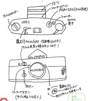 setumeisyo_0002.jpg
