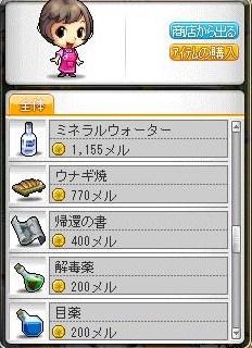 Maple111204_000746.jpg