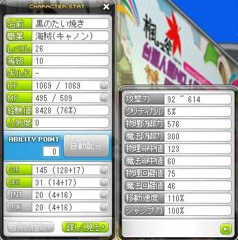 Maple111204_002243.jpg