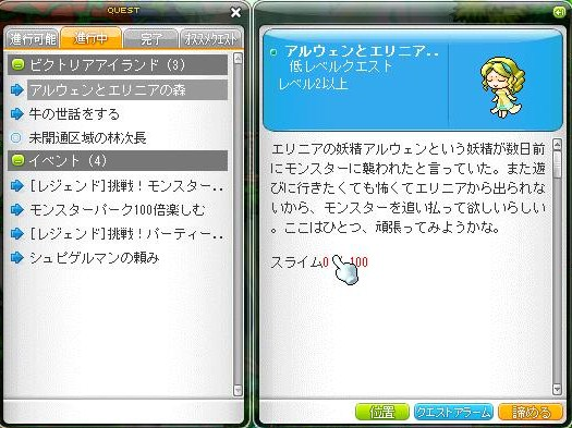 Maple111204_004313.jpg