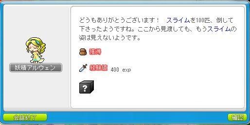 Maple111204_004754.jpg
