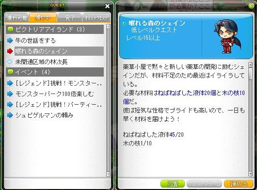 Maple111204_004940.jpg