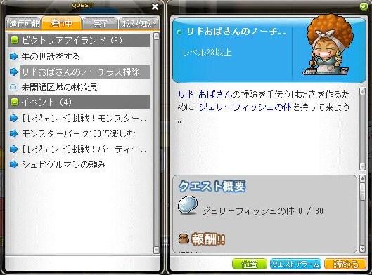 Maple111204_010345.jpg