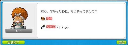 Maple111204_011152.jpg