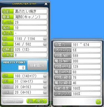 Maple111213_232401.jpg