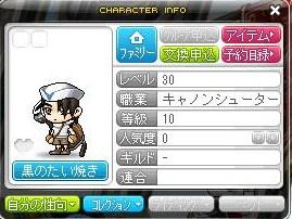 Maple111213_234549.jpg