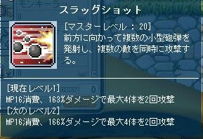 Maple111213_235546.jpg