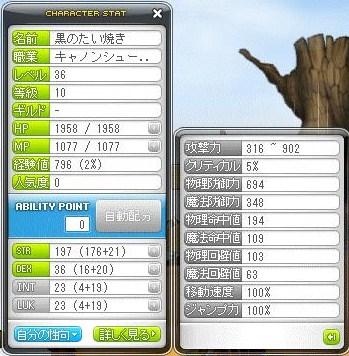 Maple111219_232049.jpg