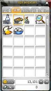 Maple111225_161121.jpg