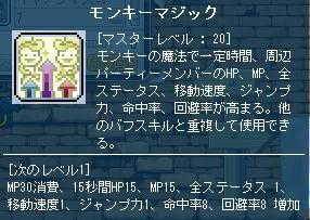 Maple111228_154425.jpg