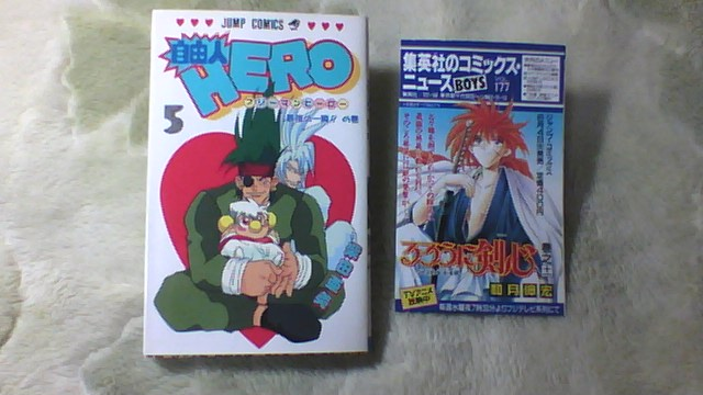 フリーマンHERO 5巻