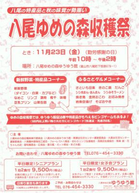 CCF20121121_00000.jpg