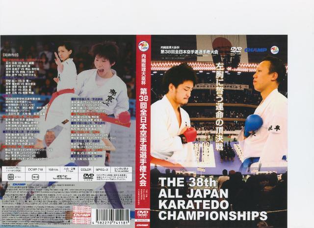 大希 DVD