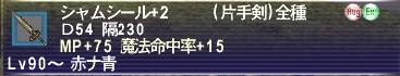 2011_10_02_923.jpg