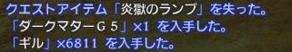 2011_10_21_1010.jpg